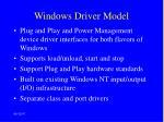 windows driver model