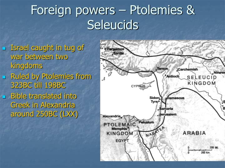 seleucids and ptolemies