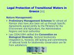 legal protection of transitional waters in greece 11