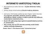 interneto vart otoj tikslai