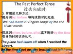 the past perfect tense1