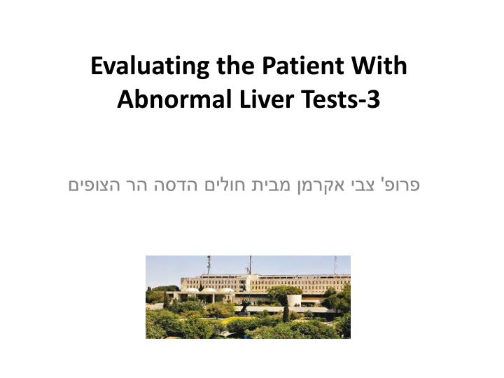 evaluating the patient with abnormal liver tests 3 n.