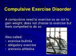 compulsive exercise disorder