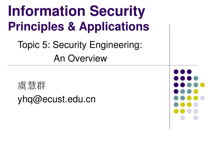 information security principles applications n.