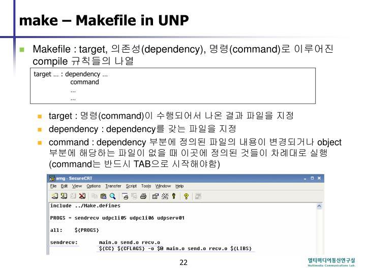 make – Makefile in UNP