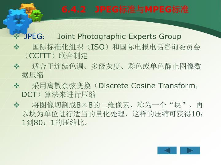 6.4.2   JPEG
