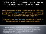 c mo aparece el concepto de nueva ruralidad en am rica latina9