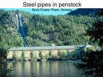 steel pipes in penstock nore power plant norway