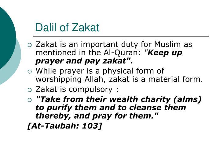 Dalil of Zakat