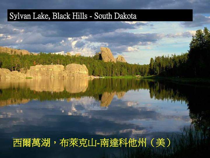 Sylvan Lake, Black Hills - South Dakota