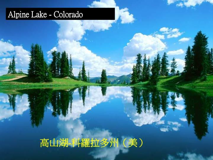 Alpine Lake - Colorado