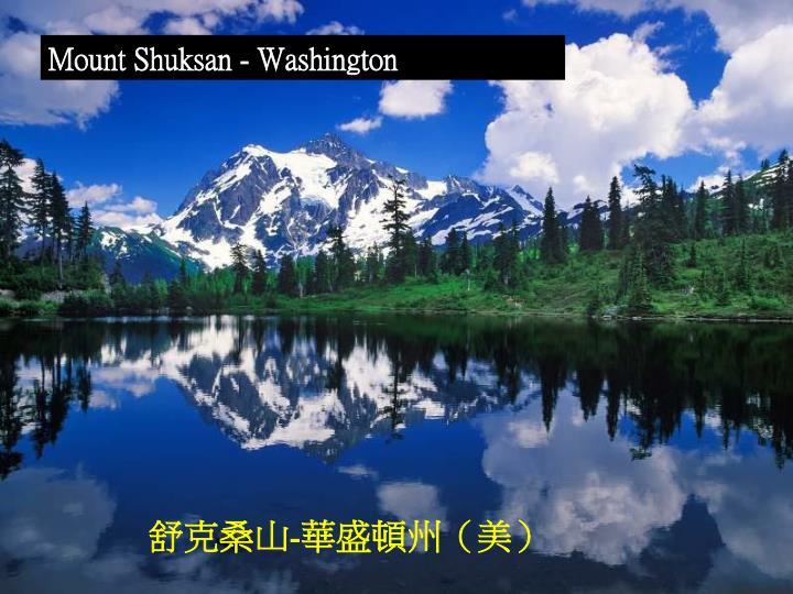 Mount Shuksan - Washington
