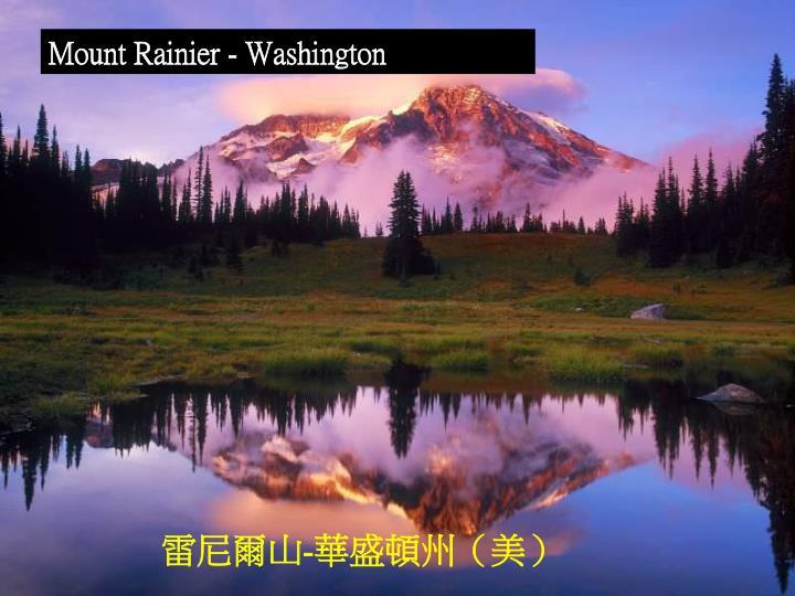 Mount Rainier - Washington