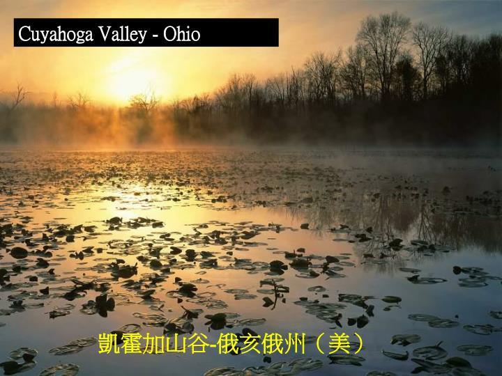 Cuyahoga Valley - Ohio