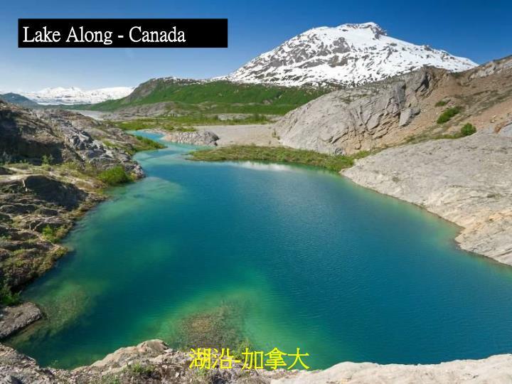 Lake Along - Canada