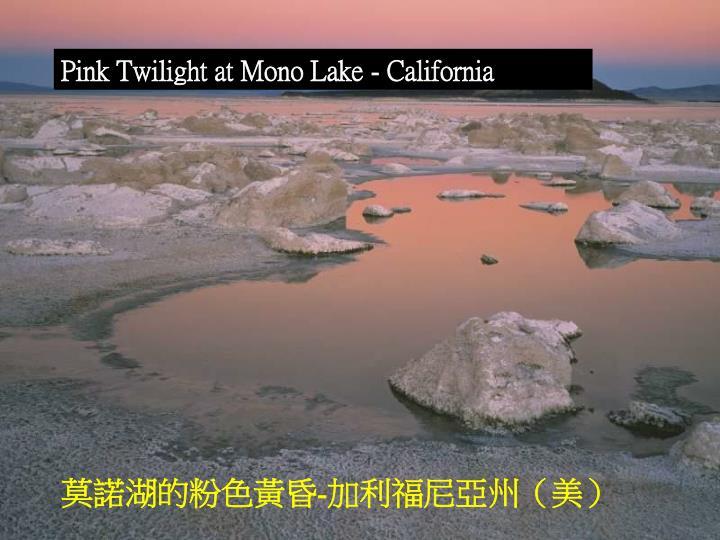 Pink Twilight at Mono Lake - California
