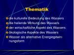 thematik