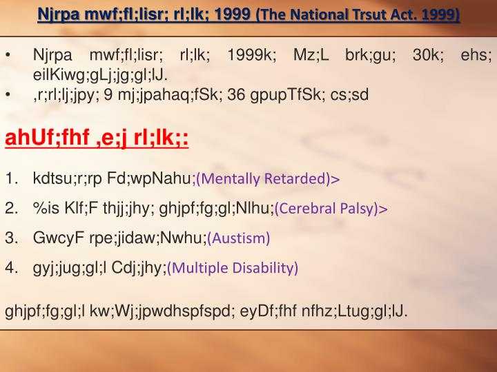 National trust act 1999 pdf