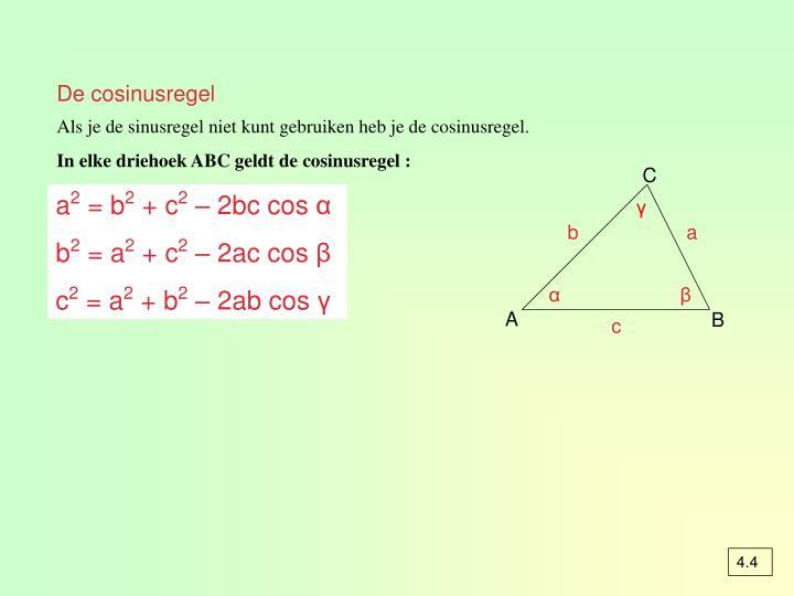 De cosinusregel