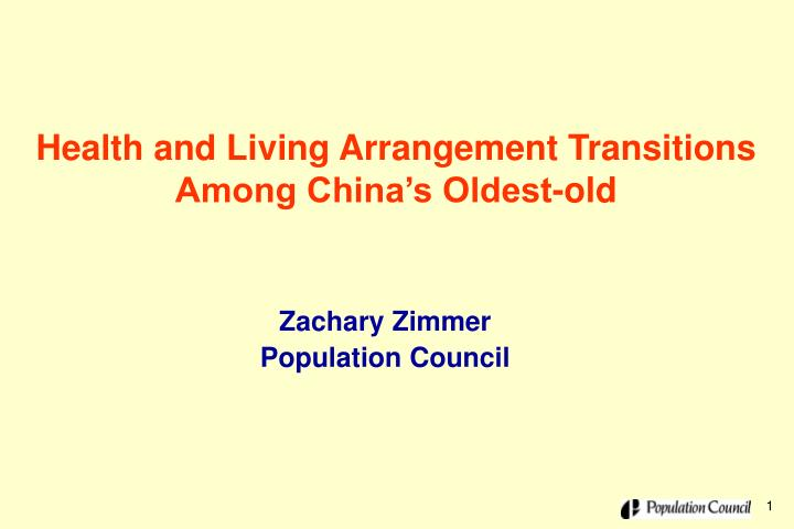 health and living arrangement transitions among china s oldest old n.