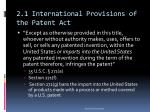 2 1 international provisions of the patent act