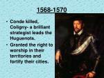 1568 1570