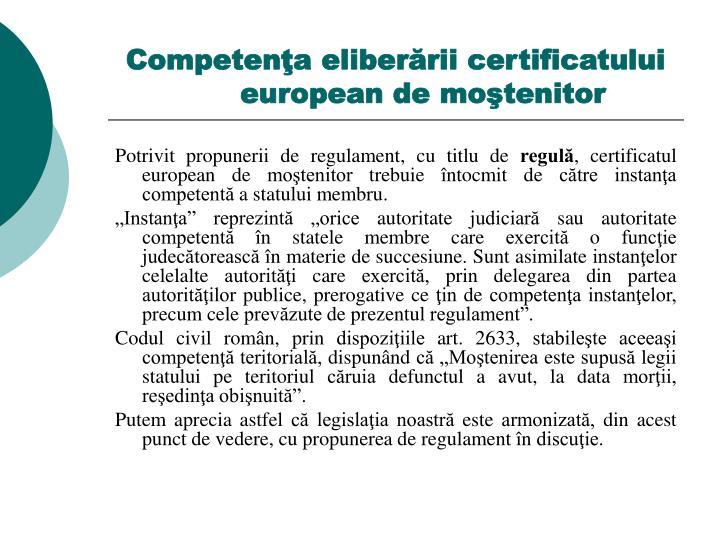 Competenţa eliberării certificatului european de moştenitor