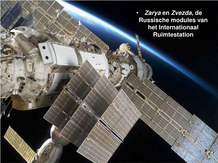 Zarya