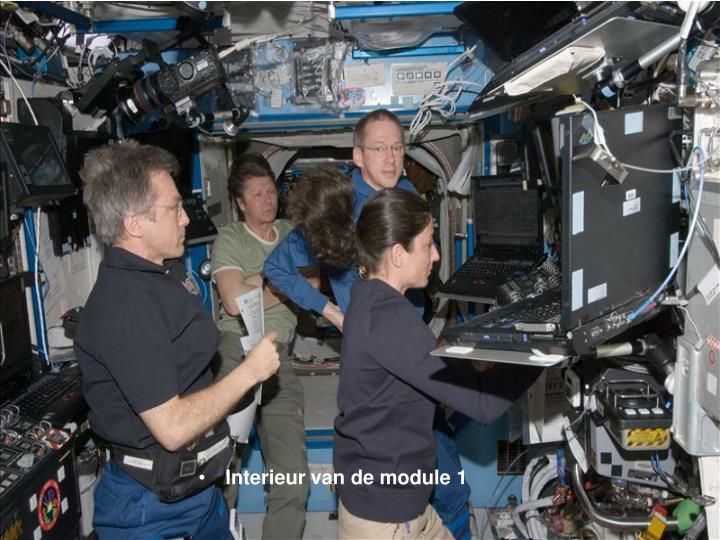Interieur van de module 1