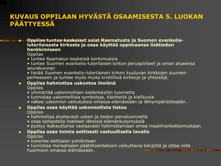 KUVAUS OPPILAAN HYVÄSTÄ OSAAMISESTA 5. LUOKAN PÄÄTTYESSÄ