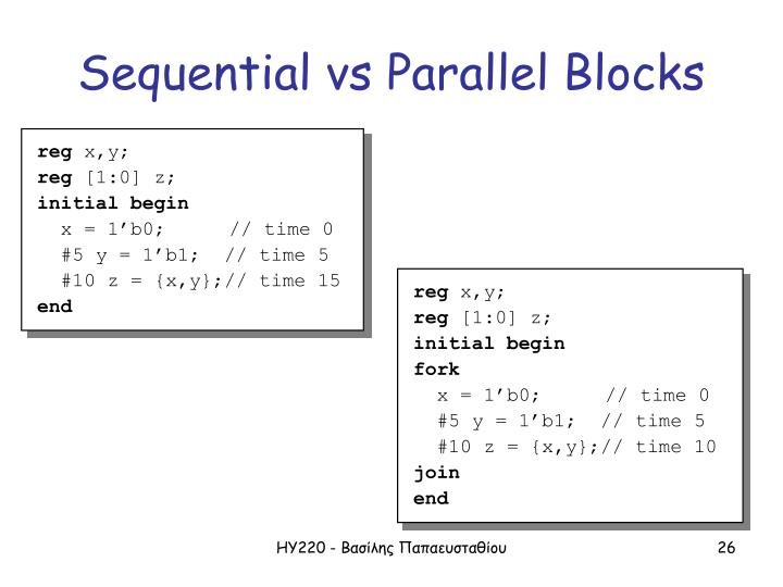 Sequential vs Parallel Blocks