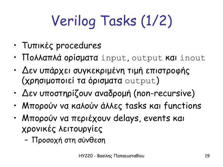 Verilog Tasks