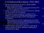a 3d industrial revolution 1945 2004
