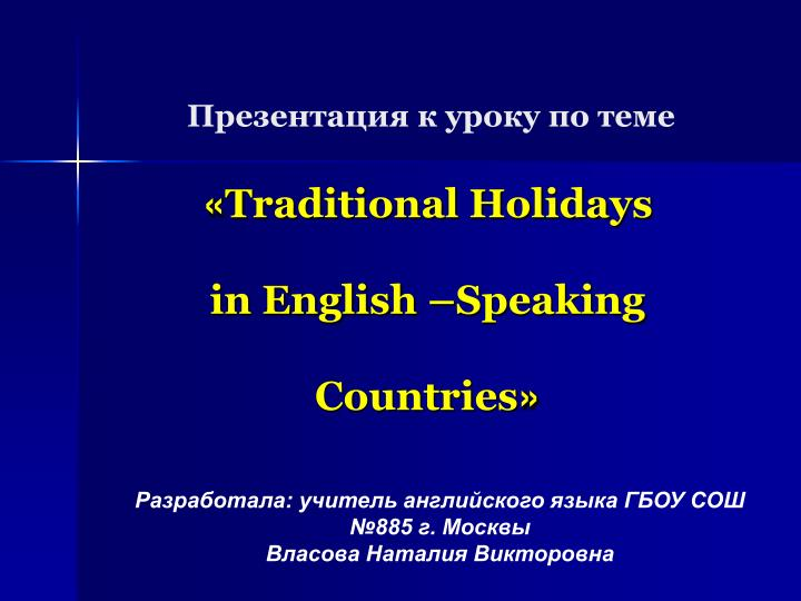 Traditional holidays in english speaking countries