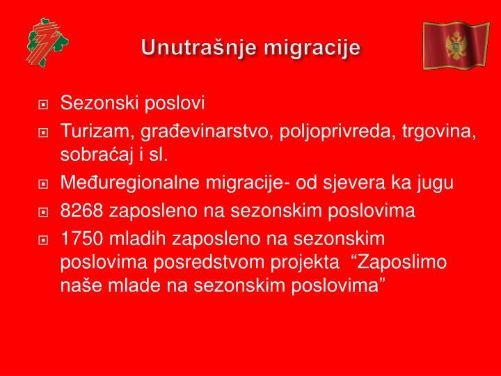 Unutrašnje migracije