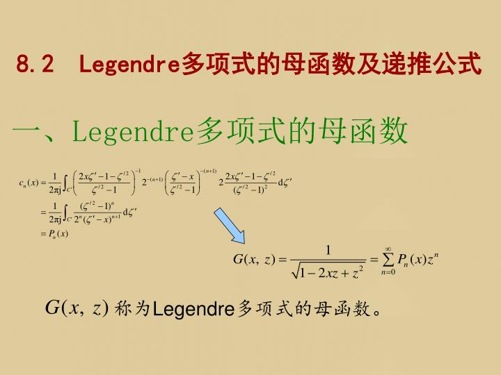 8.2  Legendre