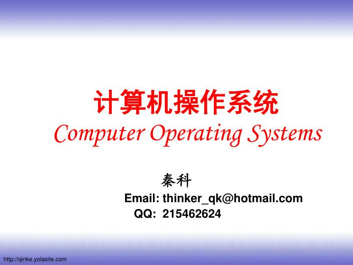 computer operating systems n.