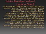 sztuka literatura kultura i ycie w grecji