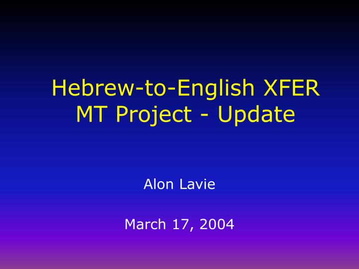 hebrew to english xfer mt project update n.