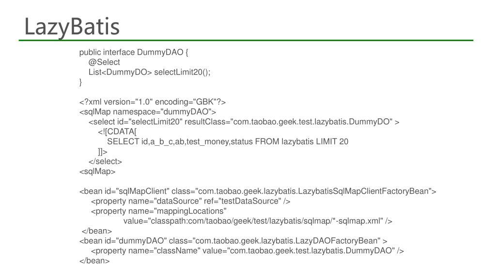 PPT - 基于spring 构建的淘宝虚拟业务系统PowerPoint