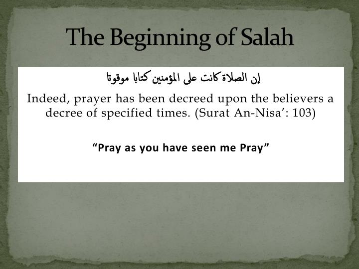 the beginning of salah n.