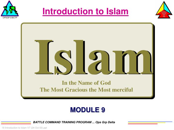 introduction to islam n.