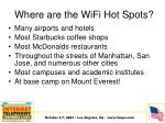 where are the wifi hot spots