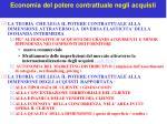 economia del potere contrattuale negli acquisti4