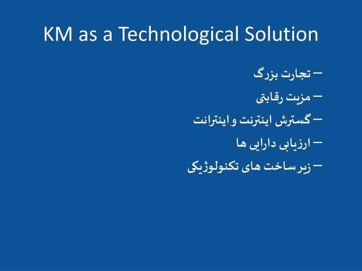 KM as a Technological Solution