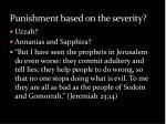punishment based on the severity