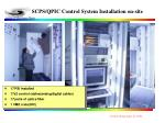 scps qpic control system installation on site