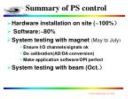 summary of ps control