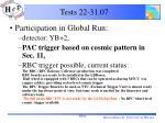 tests 22 31 07