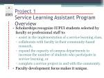 project 1 service learning assistant program overview